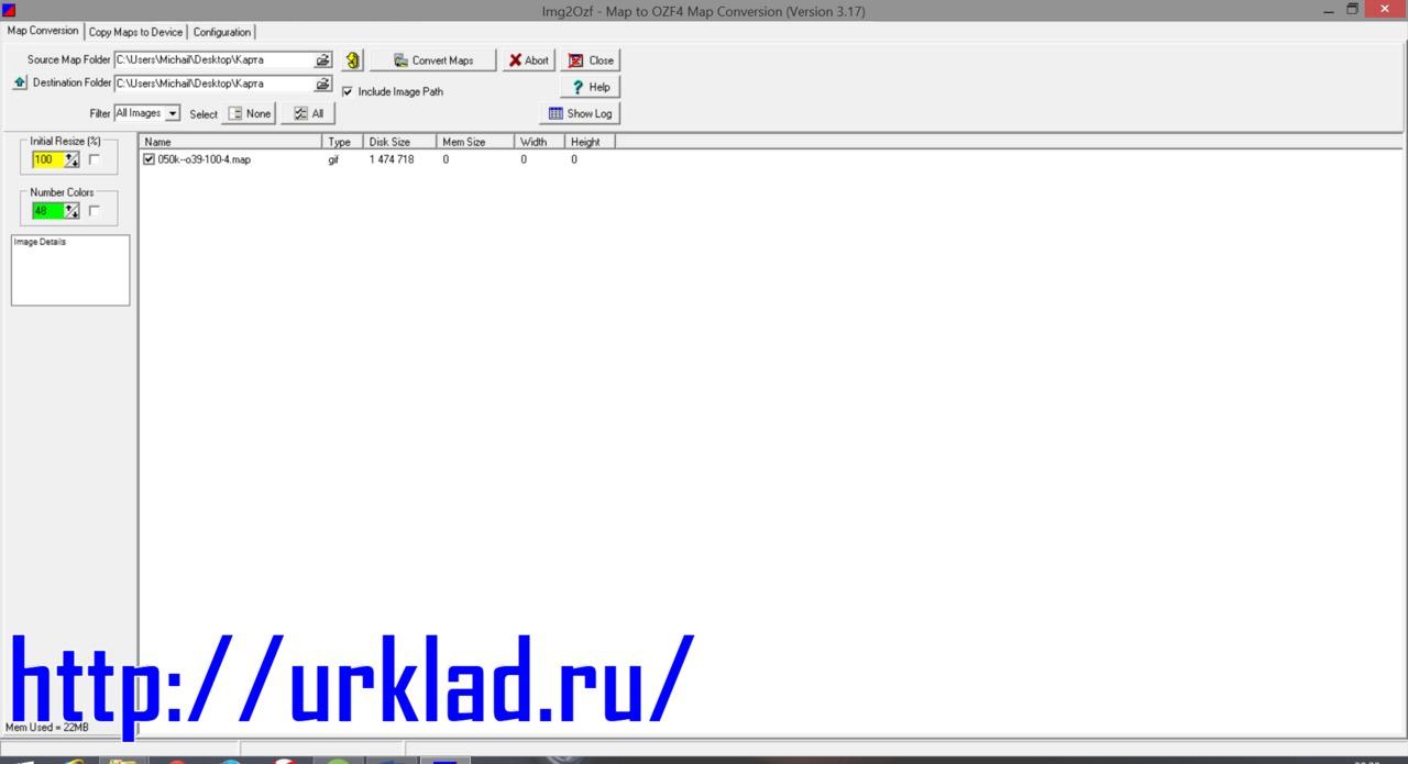 Программа для открытия файлов с расширение map