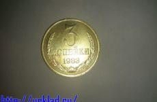 Чистка монет электролитом из аккумулятора
