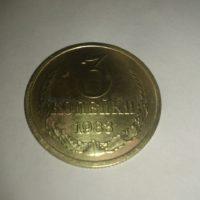 Извращение или чистка монет электролитом из аккумулятора