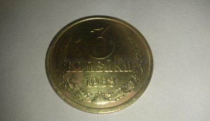 Чистка монет электролитом из аккумулятора. Пробуем метод