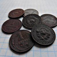 Медные монеты 1924 года. Цены с гладким и рубчатым гуртом
