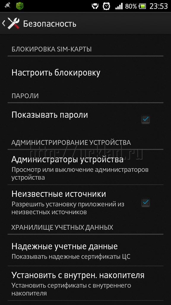 Screenshot_2014-11-13-23-53-08