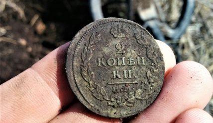 Медные монеты Александра I 1810-1830 годов. «Капуста» или «царица полей»