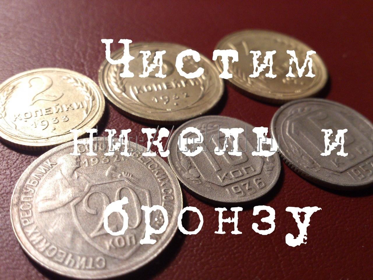 Никелевые монеты ссср азербайджан 5 гяпиков 1992