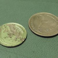 Поиск монет 2015 идет! Первые монеты сезона!