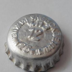 Находки кладоискателей: номерные пробки от жигулевского пива