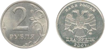 2rur2001