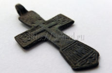 Что делать с найденным крестиком или иконой?