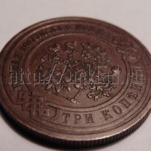 Патина на монетах. Что это такое?