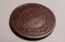 Поиск монет в старом заброшенном доме. Отчет с выхода + видео