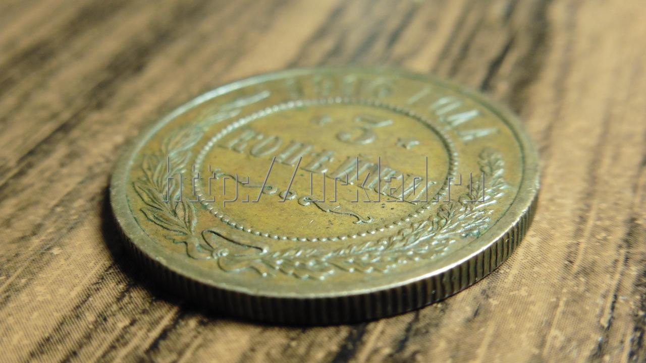 Патина на монетах 100000 тенге что можно купить