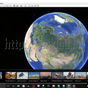 Наложение старой карты на спутниковый снимок в Google Earth