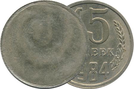 15k1984_odnostoronn