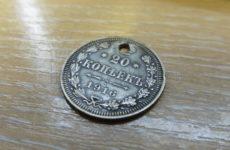 Патинирование или чернение серебряных монет и изделий йодом