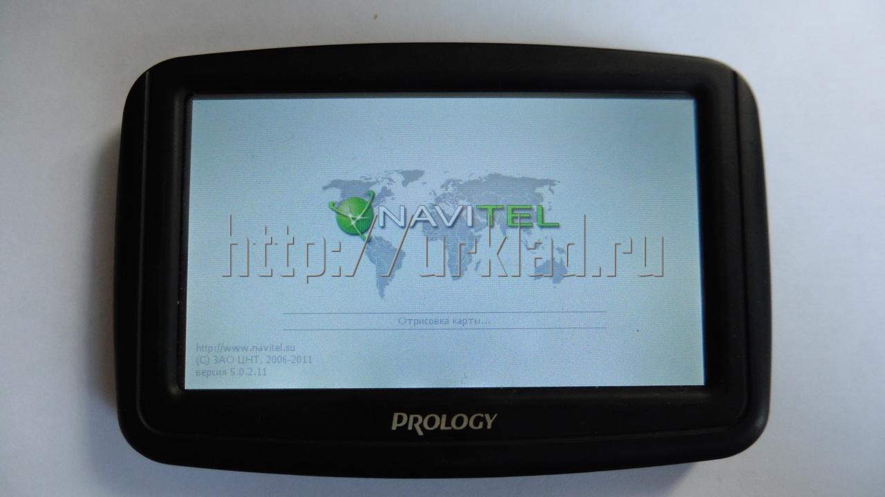 P1030932