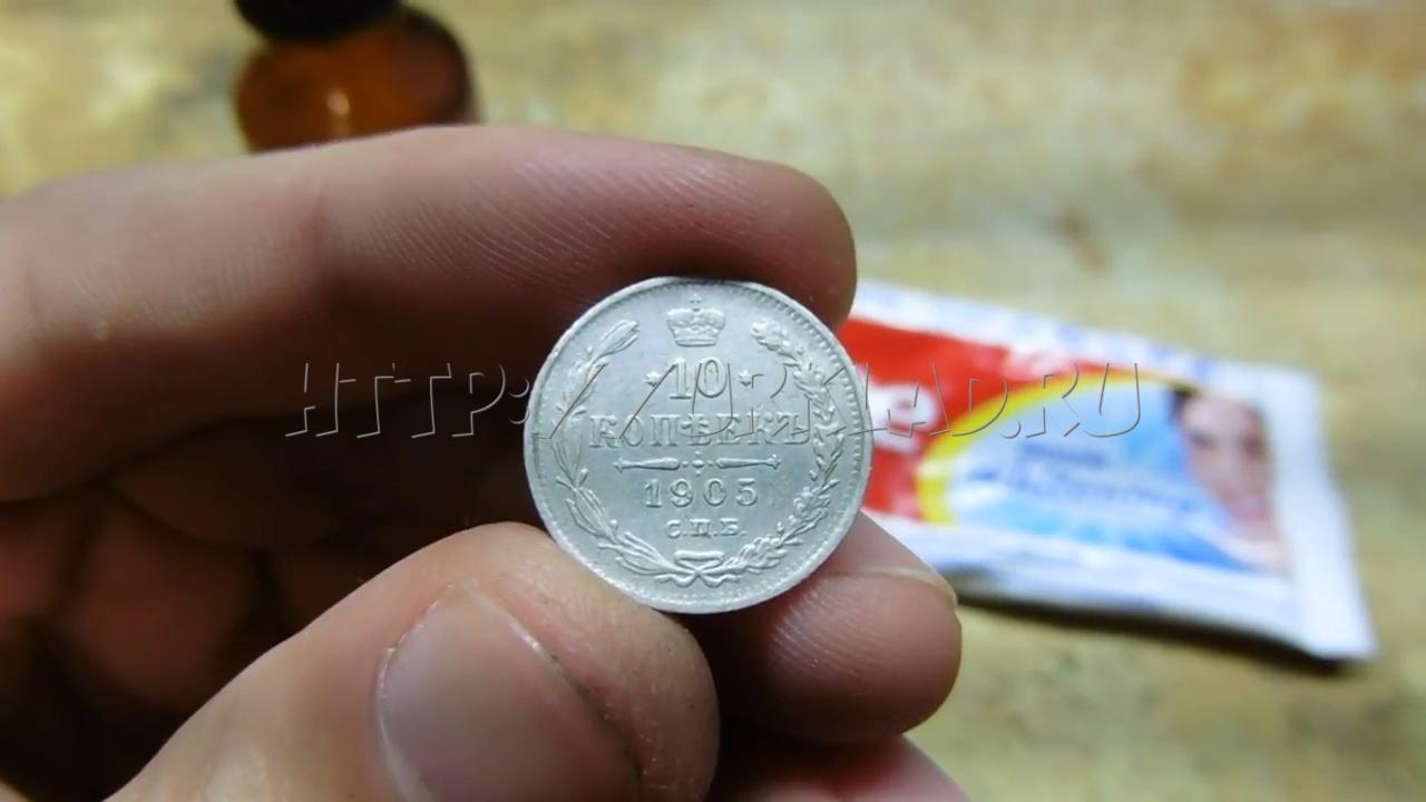 Патинирование или чернение серебряных монет и изделий[(002618)18-06-01]
