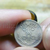 Патинирование медных монет серной мазью