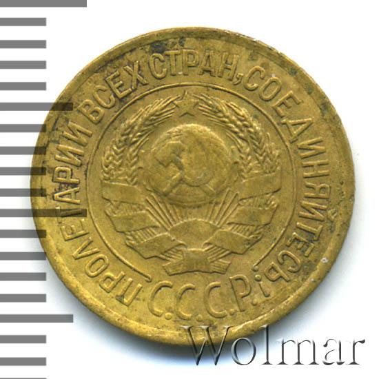 sssr1-1926-1_kopejka-Br-AU-2