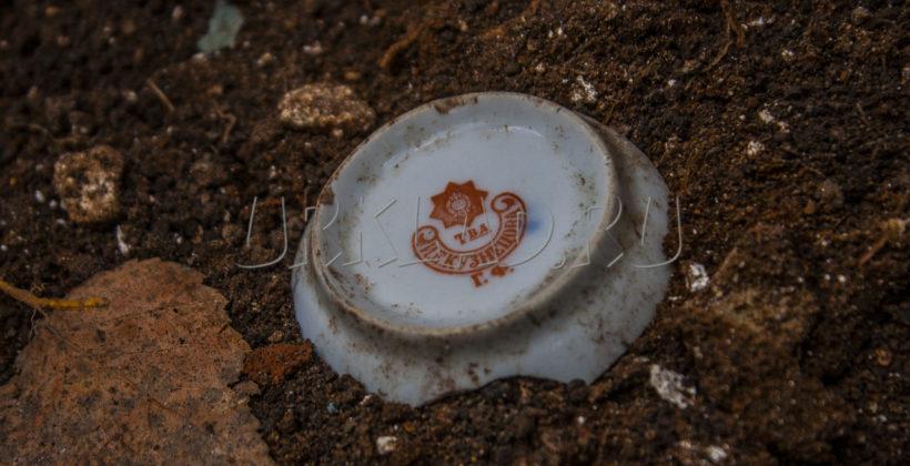 Попытка копа в магазине и поиск монет в домах
