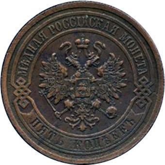1917_001_5a