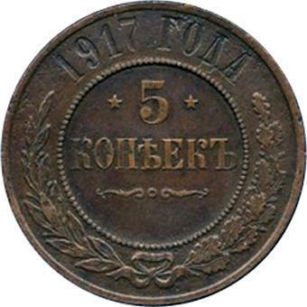 1917_002_5r