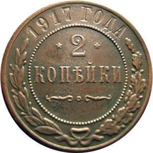 1917_006_2r