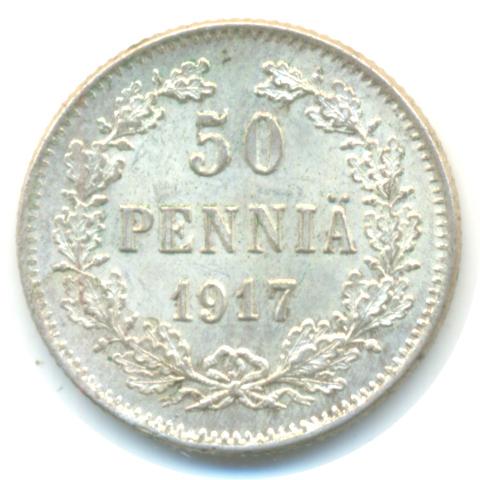 nikolaj2-1917-50_penni-Ag-AU-1