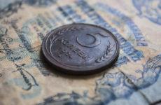 Как определить состояние монеты