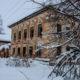 Открытие сезона копа 2017! Зимний поиск в старинном доме