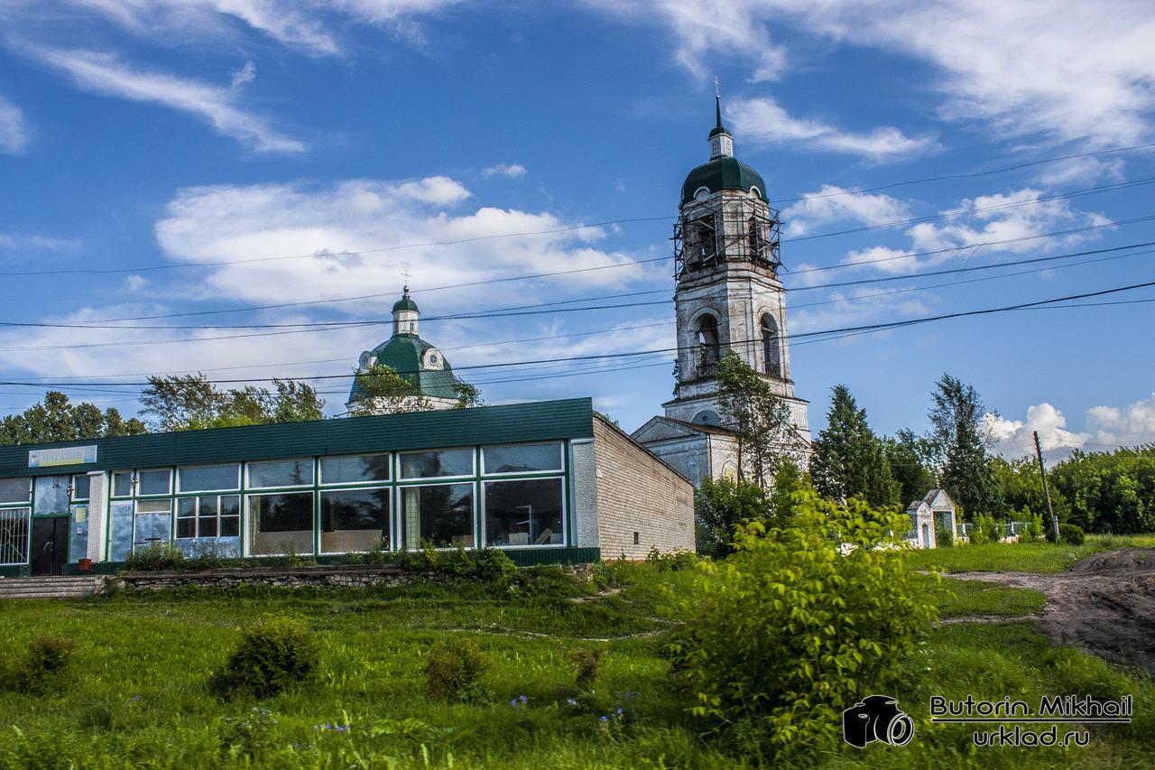 село буйское фото картинке