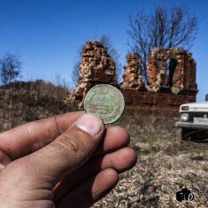 Эту монету я нашел впервые за 5 лет копа! Копейка Александра I и редкий облачник