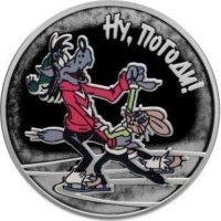 Выпущены новые монеты серии «Ну, погоди!»