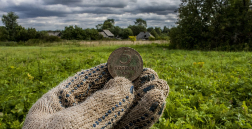 Коп монет на заброшенных огородах — находки порадовали