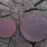 Первая монета, найденная металлоискателем