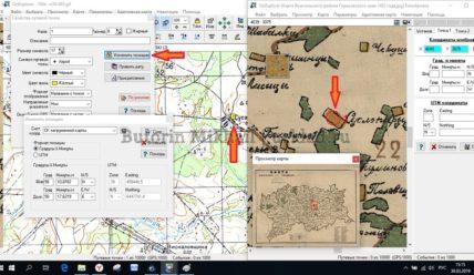 Привязка старых карт без координатных сеток в Ozi Explorer