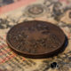 10 копеек 1833 года. О монете и ее цена