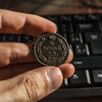 2 копейки 1814 года. Подробнее о монете и её цена