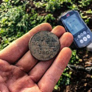 Коллективно и официально закрыли сезон поиска монет 2019 Павлами и Петрами