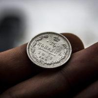 15 копеек 1912 года. Подробности и цена серебряной монеты