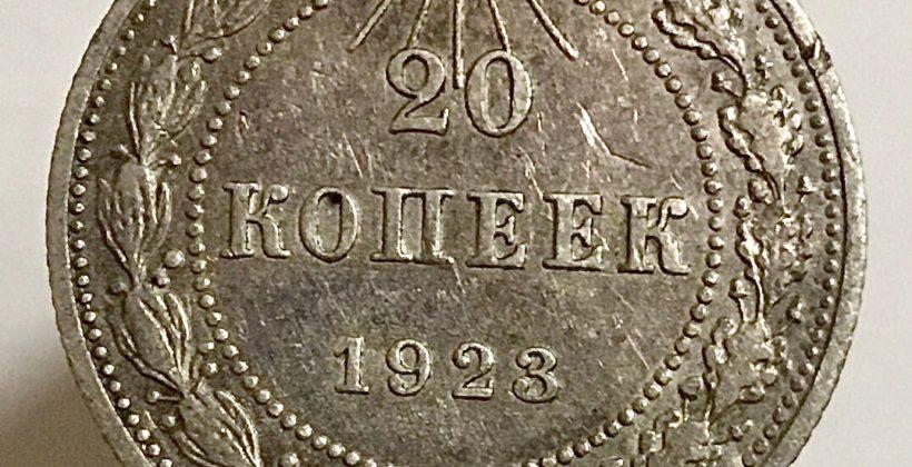 Как сделать качественное макро-фото монеты на телефон