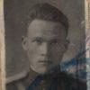 Забытые герои Брянщины: Григорий Руденков