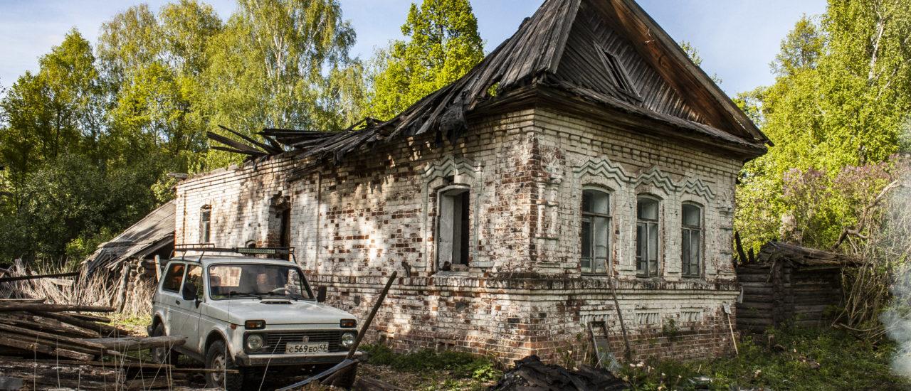 Восстановление заброшенной деревни