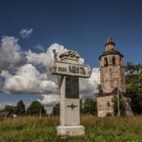 Село Ошеть Кировской области. Непростая судьба родового гнезда знаменитых художников братьев Васнецовых