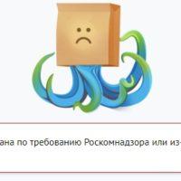 «Старая Вятка» стала жертвой Роскомнадзора. Чем блог не понравился чиновникам?