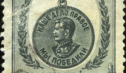 Медаль «За доблестный труд в Великой Отечественной войне». Кому выдавалась эта награда?