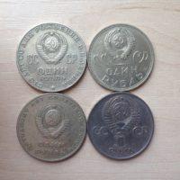 Все юбилейные рубли СССР. Список, описание и цены памятных советских рублей