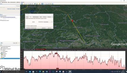 Как посмотреть рельеф местности в Google Earth