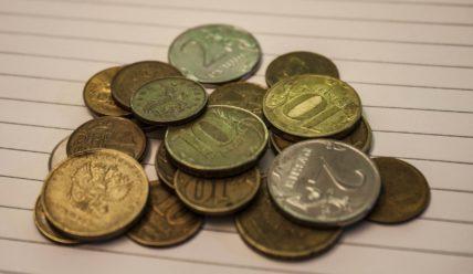 Самые дорогие монеты современной России. Список и цены