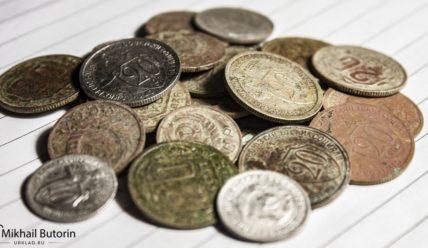 «Щитовики» и «рамочники» − два образца медно-никелевых монет раннего СССР