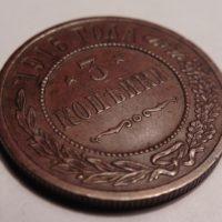 Поиск монет в старом заброшенном доме. Царская монета под плинтусом